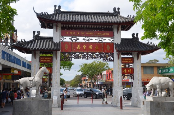 Cabramatta Pai Lau Gate in Freedom Plaza