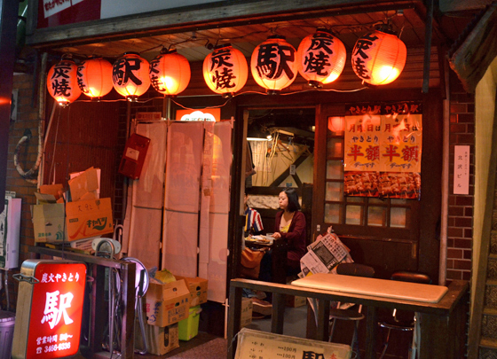 izakaya in funky Shimokitazawa, Tokyo