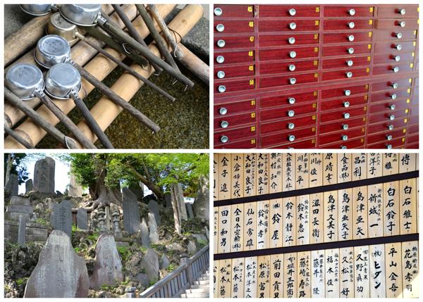 Small details at Naritasan Shinshoji