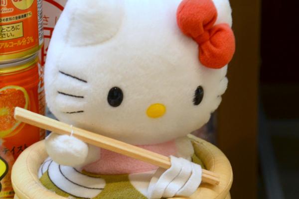 Hello Kitty in Narita