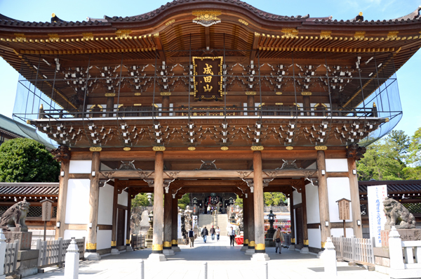 Niomon Gate - Naritasan Shinshoji Temple, Narita City