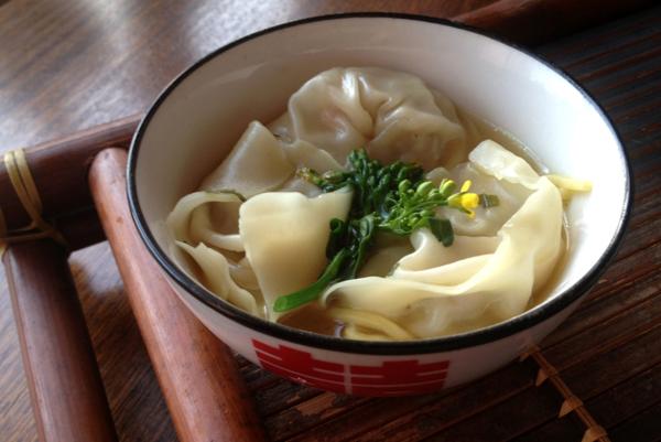 CHicken & Lemon Myrtle Won Ton Noodle Soup