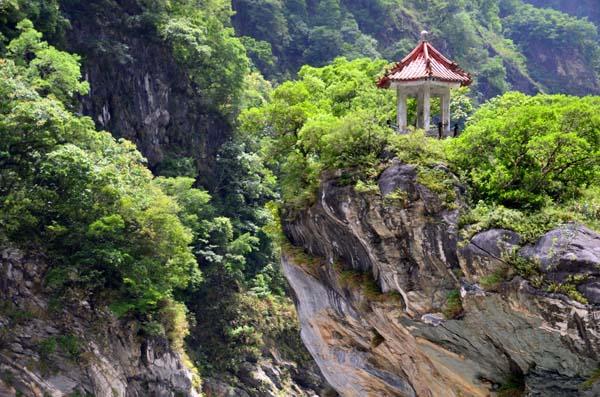 Cimu Motherly Devotion Bridge Taroko Gorge, Tawian