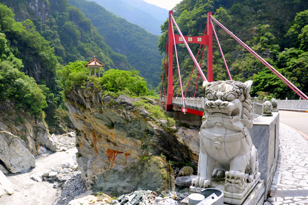 Cimu Motherly Devotion Bridge Taroko Gorge, Tawian