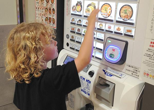 Ramen vending machine in Ramen Street