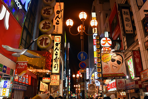 Dotunburi Street Osaka