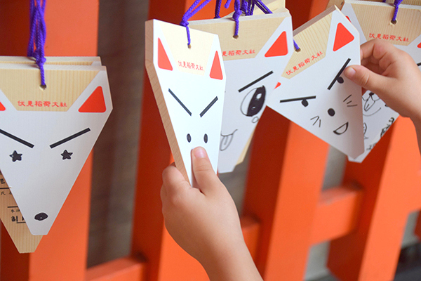 Fox Ema boards at Fushimi Inari