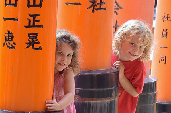 He Said She said. Japan By Kids