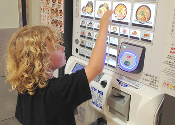 Japan by Kids: ramen vending amchines