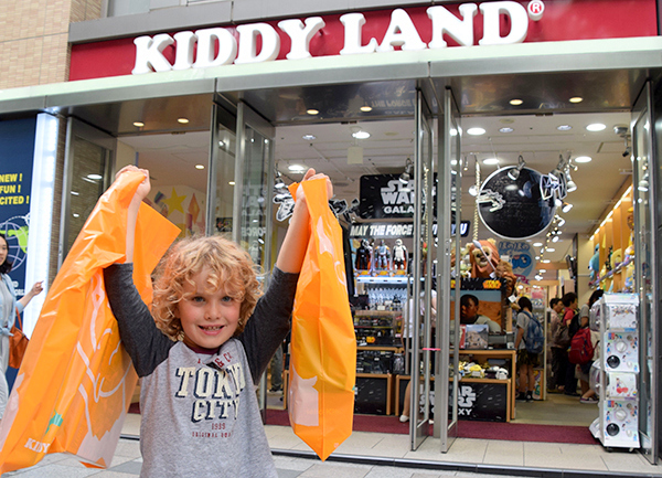 Japan by Kids: Kiddy Land Toy Shop