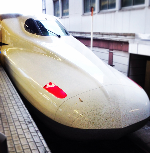 Japan by Kids: Shinkansen Bullet Train