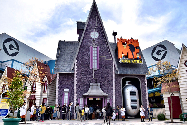 Minion Mayhem Ride at Universal Studios Japan