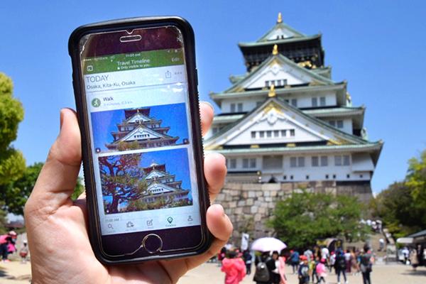 TripAdvisor Travel App