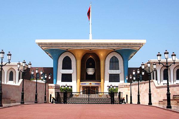 Sultan Qaboos' Palace Muscat