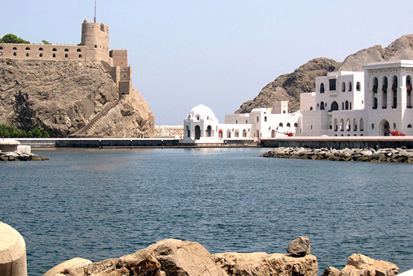 As the days passed we explore Muscat and became smitten with a city full of forts, frankincense and fabulous food.