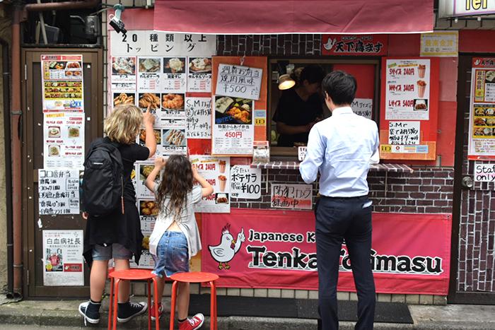 Tokyo's tasty inside secrets and local eats - Tenka Torimasu - Inside Japan Tours