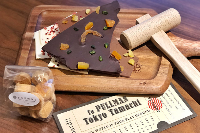 Pullman Tokyo Tamachi with kids