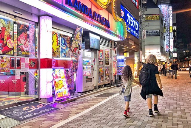 Kids walking together in Kanda Tokyo 12 steps to independence for your travelling tween