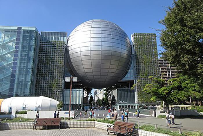 Nagoya Science Centre